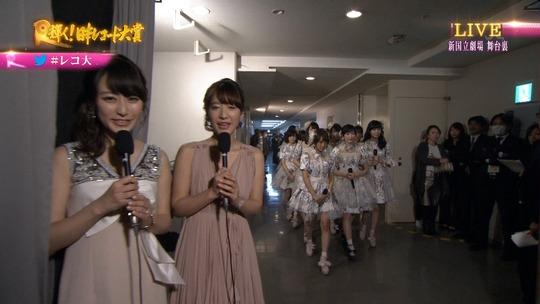 レコード大賞2014_88