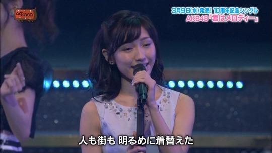 君はメロディー_渡辺麻友5