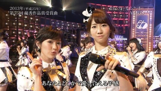 レコード大賞2014_42
