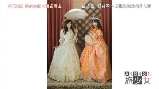AKB48旅少女_00470908