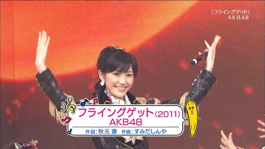 テレビ東京音楽祭_渡辺麻友52