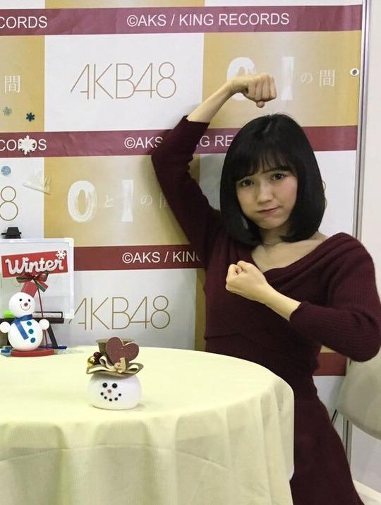渡辺麻友写メ会16