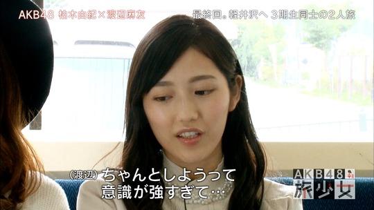 AKB48旅少女_06420351