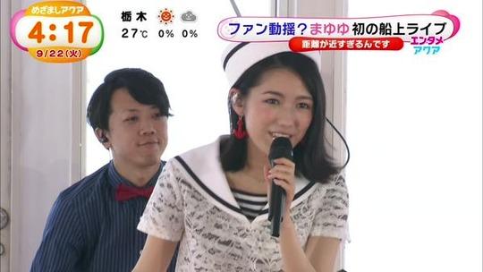 めざましテレビ0922_10