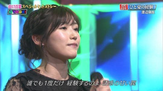 UTAGE3時間スペシャル_渡辺麻友53