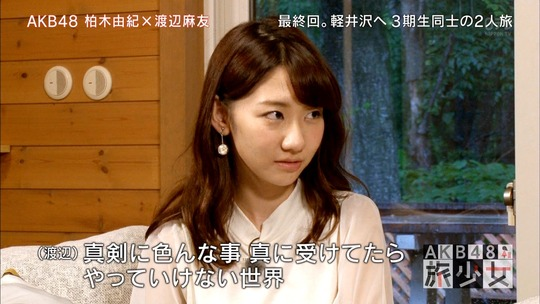 AKB48旅少女_21380925
