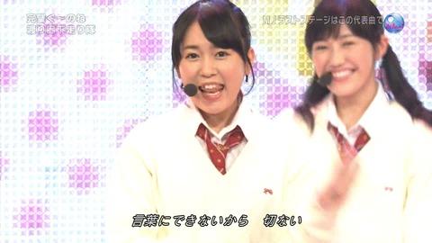 ミュージックジャパン渡辺麻友26