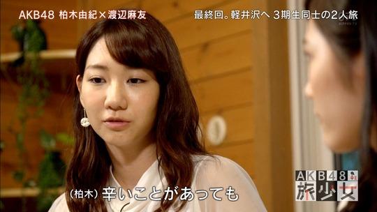 AKB48旅少女_20510897