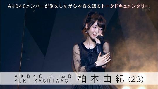 AKB48旅少女_56110660