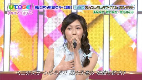 UTAGE!0629_渡辺麻友24