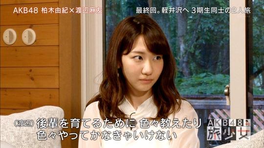 AKB48旅少女_17100270