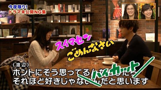 がんばった大賞_書店ガール4