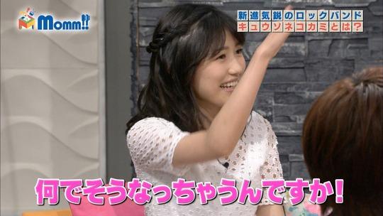 Momm_渡辺麻友25