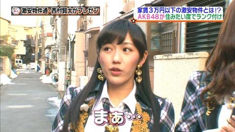 お願いランキング_渡辺麻友4