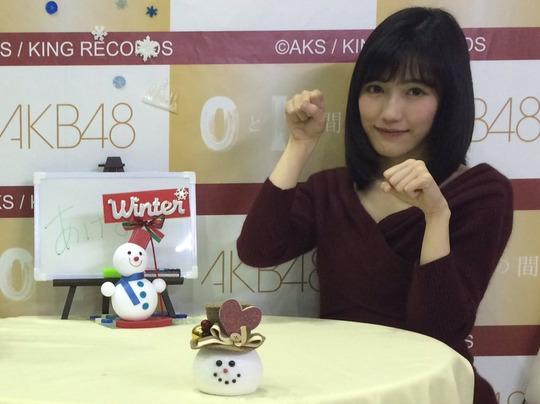 渡辺麻友写メ会53