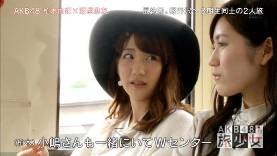 AKB48旅少女_07500987