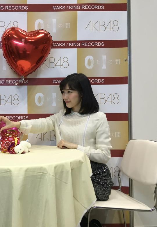 渡辺麻友0213写メ会66