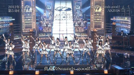 レコード大賞2014_26