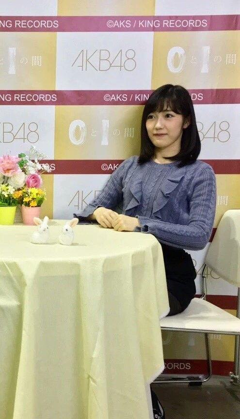 まゆゆ写メ会57