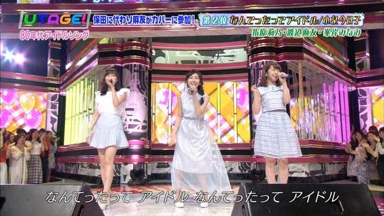 UTAGE!0629_渡辺麻友40