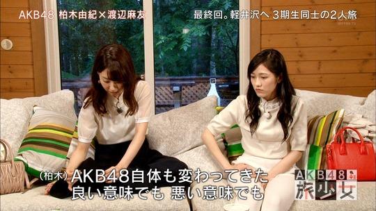 AKB48旅少女_16000180