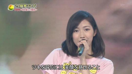 24時間テレビ渡辺麻友_29