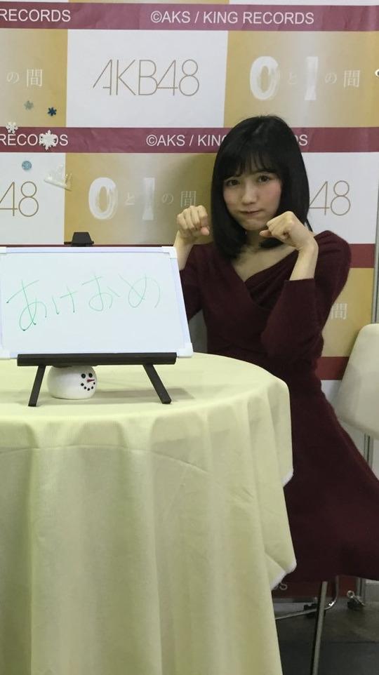 渡辺麻友写メ会30