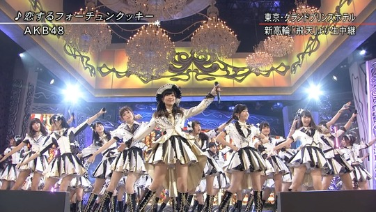 FNS歌謡祭_85
