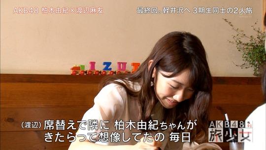 AKB48旅少女_02290332