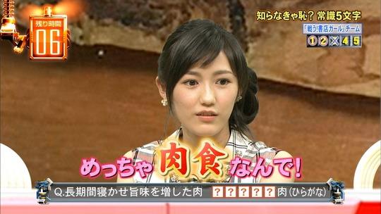 ネプリーグ渡辺麻友_89