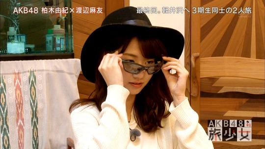 AKB48旅少女_10420330