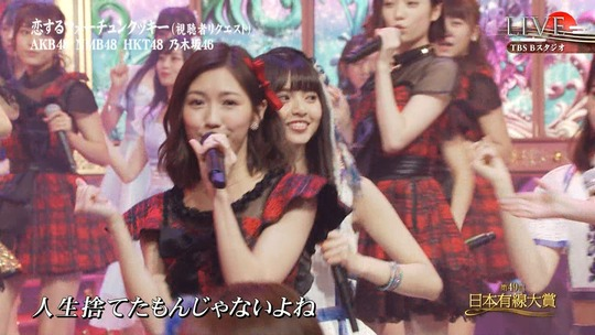 有線大賞_恋するフォーチュンクッキー11