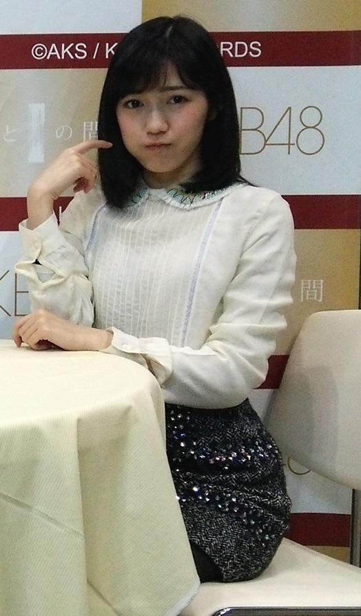 渡辺麻友0213写メ会103