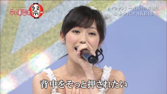 センチメンタルジャーニー_渡辺麻友18