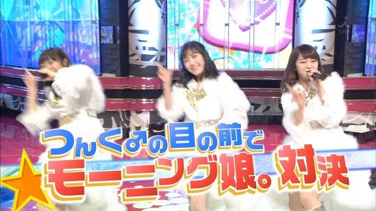 UTAGE!春の祭典SP渡辺麻友_3