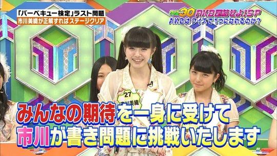 クイズ30渡辺麻友48