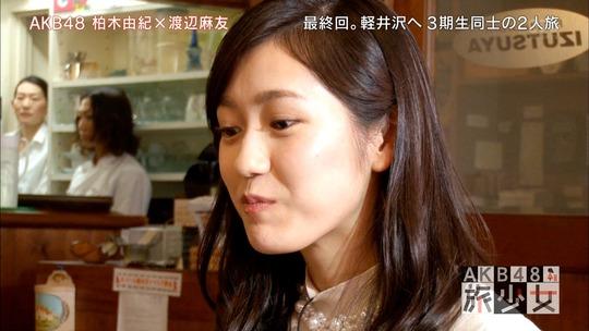 AKB48旅少女_01580271