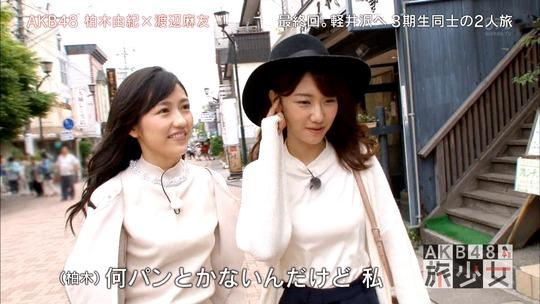AKB48旅少女_59140317