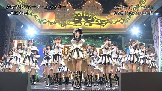 FNS歌謡祭_86