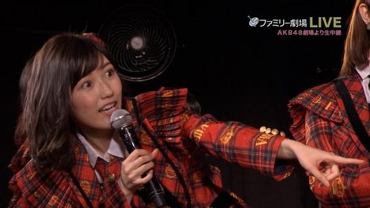 AKB48劇場10周年特別記念公演2