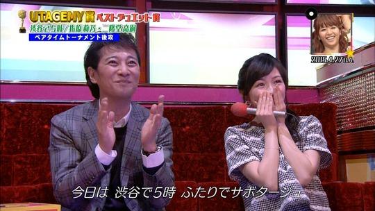 UTAGE!0727渡辺麻友_8