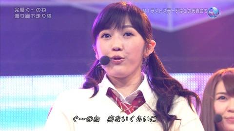 ミュージックジャパン渡辺麻友33