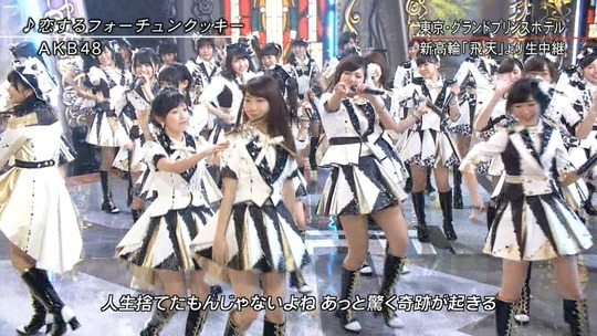 FNS歌謡祭_74