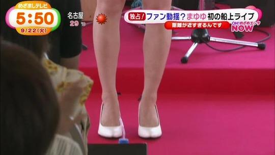 めざましテレビ0922_15