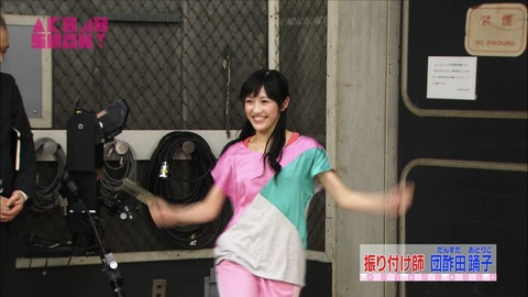 AKB48SHOW渡辺麻友1