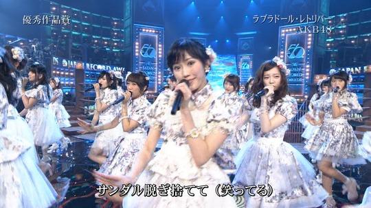 レコード大賞2014_115
