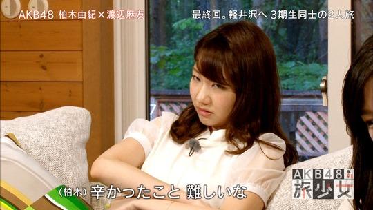 AKB48旅少女_20350066