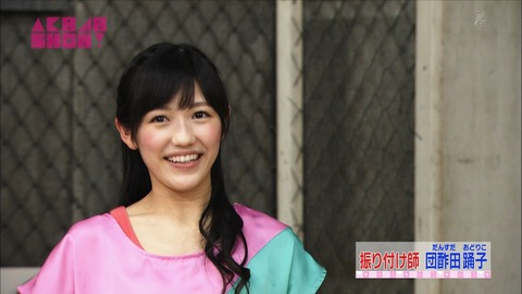 AKB48SHOW渡辺麻友5
