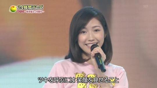 24時間テレビ渡辺麻友_30
