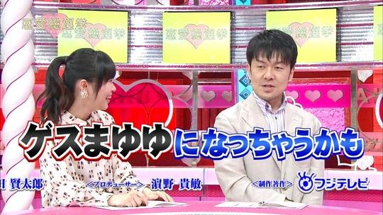 恋愛総選挙0731_90